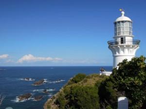 Sugarloaf Lighthouse Seal Rocks NSW